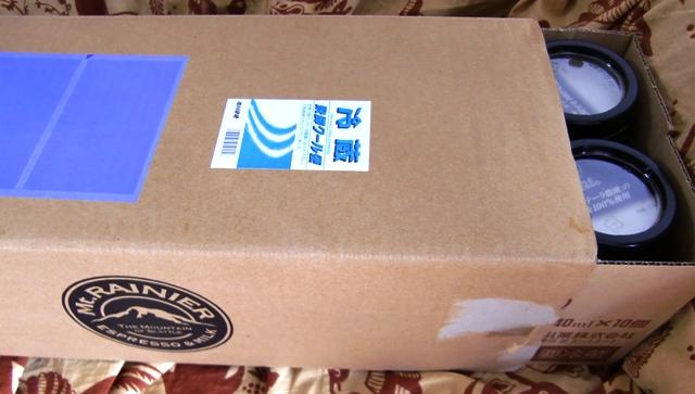 マウントレーニアの箱